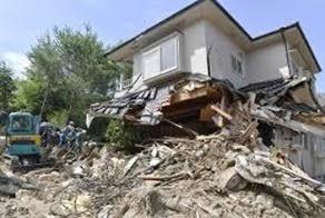 西日本豪雨災害・募金