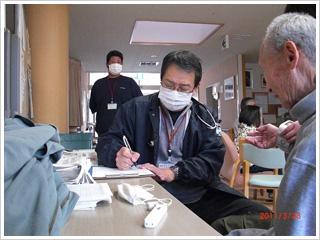東日本大震災救援募金