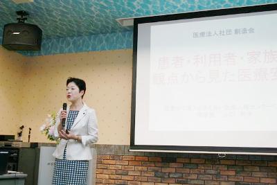『患者・利用者・家族の観点から見た医療安全』講演会を開催しました。